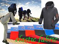 Xiamen Forward Textile Co., Ltd.