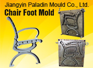 Jiangyin Paladin Mould Co., Ltd.
