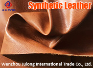 Wenzhou Julong International Trade Co., Ltd.