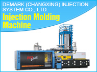 DEMARK (CHANGXING) INJECTION SYSTEM CO., LTD.