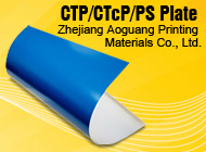 Zhejiang Aoguang Printing Materials Co., Ltd.