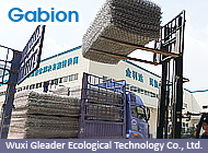 Wuxi Gleader Ecological Technology Co., Ltd.