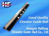 Jiangyin Haifeng Elevator Guide Rail Co., Ltd.