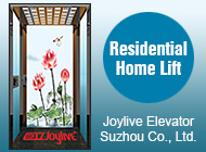 Joylive Elevator Suzhou Co., Ltd.
