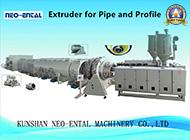 Kunshan Neo-Ental Machinery Co., Ltd.