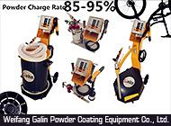 Weifang Galin Powder Coating Equipment Co., Ltd.