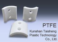 Kunshan Taisheng Plastic Technology Co., Ltd.