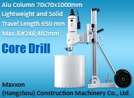 Maxxon (Hangzhou) Construction Machinery Co., Ltd.
