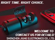 SHENZHEN JIUHE ELECTRONICS CO., LTD.