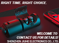 SHENZHEN JIUHE ELECTRONICS CO., LTD.