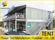 Huaye Tent Manufacture ( Kunshan ) Co., Ltd.