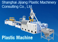 Shanghai Jijiang Plastic Machinery Consulting Co., Ltd.