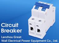 Lanzhou Great Wall Electrical Power Equipment Co., Ltd.