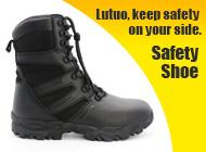 Shandong Lutuo Footwear Co., Ltd.