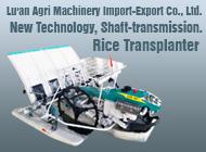 Lu'an Agri Machinery Import-Export Co., Ltd.