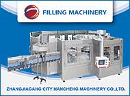 Zhangjiagang City Nancheng Machinery Co., Ltd.