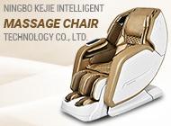 NINGBO KEJIE INTELLIGENT MASSAGE CHAIR TECHNOLOGY CO., LTD.