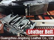 Guangzhou Jingdong Leather Co., Ltd.