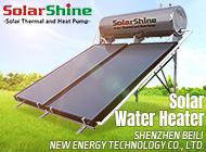 SHENZHEN BEILI NEW ENERGY TECHNOLOGY CO., LTD.