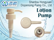 Shantou Hongyuan Dispensing Pump Co., Ltd.