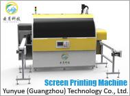 Yunyue (Guangzhou) Technology Co., Ltd.