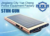 Jingjiang City Yue Cheng Police Equipment Factory
