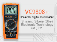 Shaanxi Sibeier(Sbe) Electronic Technology Co., Ltd.