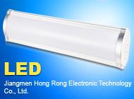 Jiangmen Hong Rong Electronic Technology Co., Ltd.