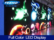 Shenzhen Teeho Optoelectronic Co., Ltd.