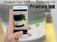 Dongguan Suyin Electronic Material Co., Ltd.