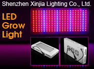 Shenzhen Xinjia Lighting Co., Ltd.