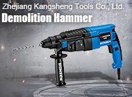 Zhejiang Kangsheng Tools Co., Ltd.