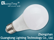 Zhongshan Guangtong Lighting Technology Co., Ltd.