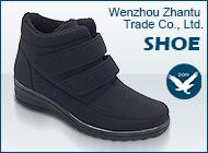 Wenzhou Zhantu Trade Co., Ltd.