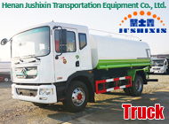 Henan Jushixin Transportation Equipment Co., Ltd.