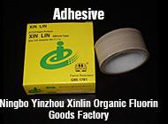 Ningbo Yinzhou Xinlin Organic Fluorin Goods Factory