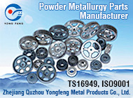 Zhejiang Quzhou Yongfeng Metal Products Co., Ltd.