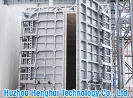 Huzhou Henghui Technology Co., Ltd.