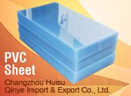 Changzhou Huisu Qinye Import & Export Co., Ltd.
