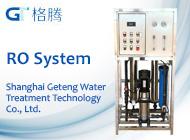 Shanghai Geteng Water Treatment Technology Co., Ltd.