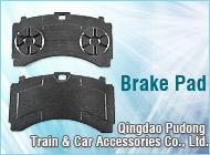 Qingdao Pudong Train & Car Accessories Co., Ltd.