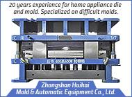 Zhongshan Huihai Mold & Automatic Equipment Co., Ltd.