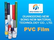 GUANGDONG NEW BONG NEW MATERIAL TECHNOLOGY CO., LTD.