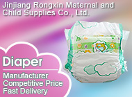 Jinjiang Rongxin Maternal and Child Supplies Co., Ltd.