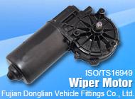 Fujian Donglian Vehicle Fittings Co., Ltd.