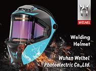 Wuhan Welhel Photoelectric Co., Ltd.