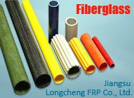 Jiangsu Longcheng FRP Co., Ltd.