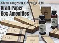 China Yangzhou Yuwen Co., Ltd.