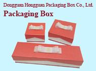 Dongguan Hongguan Packaging Box Co., Ltd.