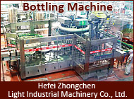 Hefei Zhongchen Light Industrial Machinery Co., Ltd.